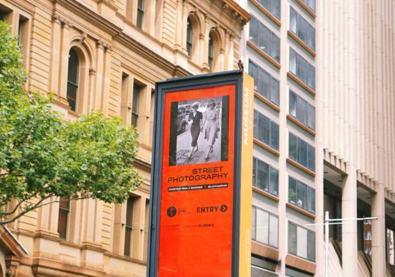 Street photography. Музей Сиднея