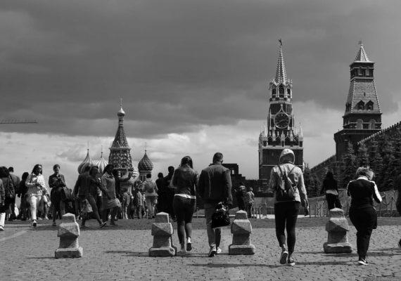 Россия. Москва. Красная Площадь